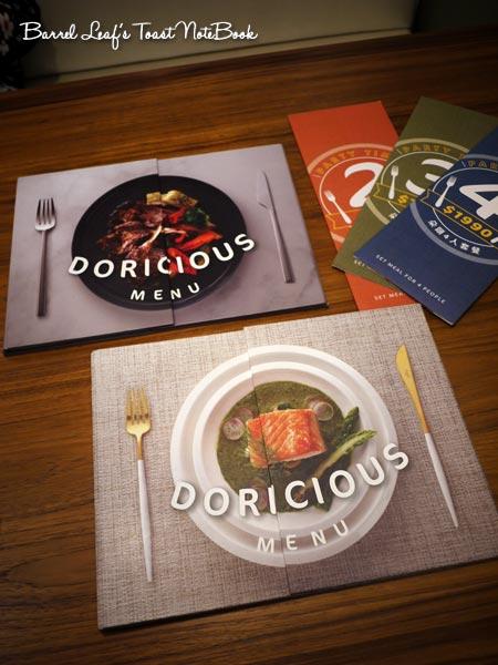 doricious (7)