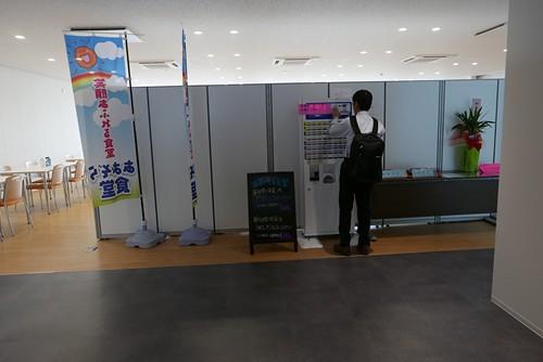 shiyakushoaozorashokudo006