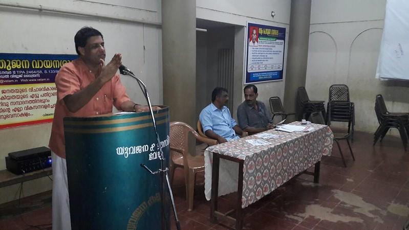 2017-04-20-Pothu-vidyabhyasa (7)