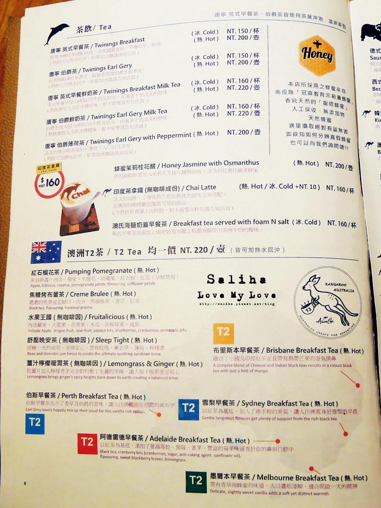 台北中山區咖啡館推薦Aussie Cafe 澳氏咖啡早午餐菜單menu (2)