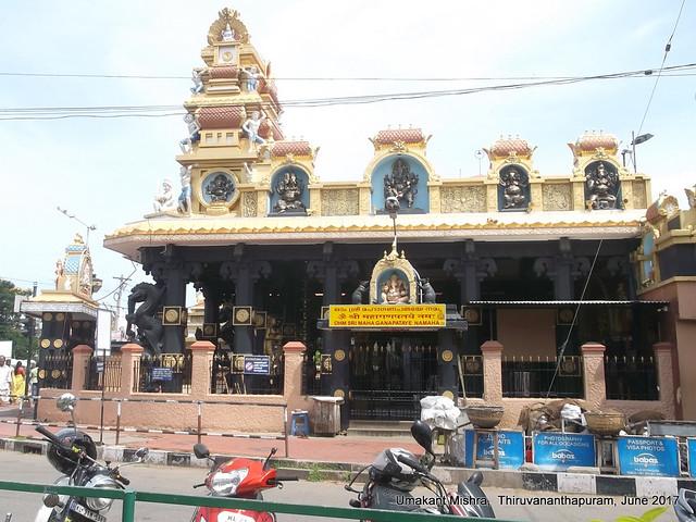 Maha Ganapati Temple Tiruvananthapuram 078, Fujifilm FinePix AX500