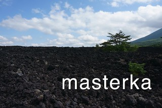 焼走り熔岩流1