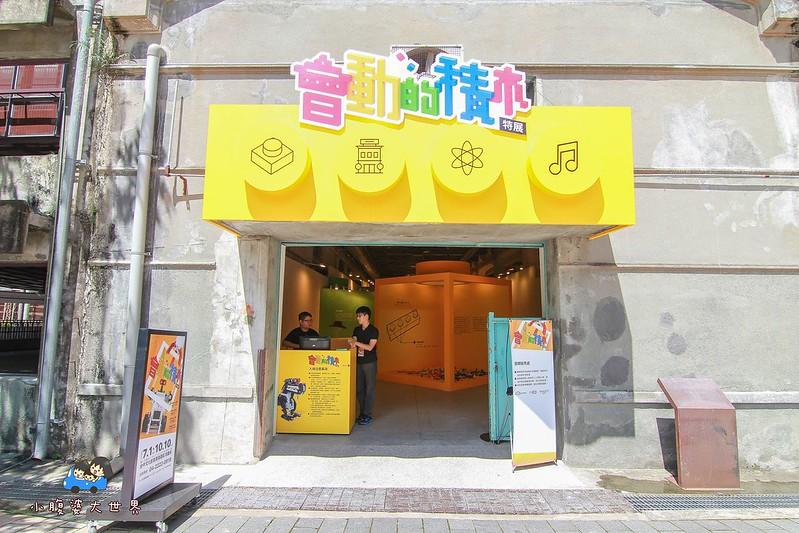 台中親子展 002