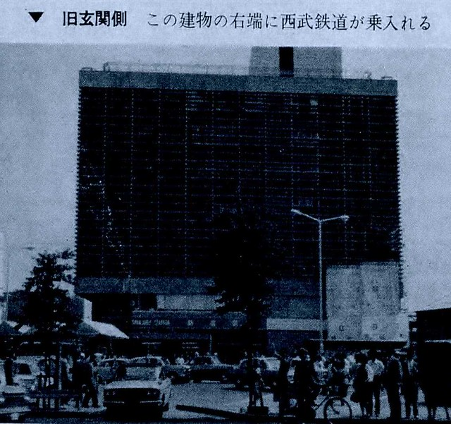 西武鉄道新宿駅 ルミネ(マイシティ)乗り入れ計画図面 (1)