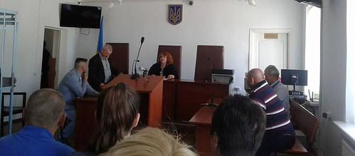 Березне суд ветеран АТО