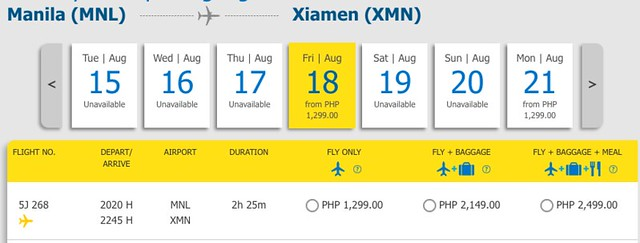Manila to Xiamen Promo August 18