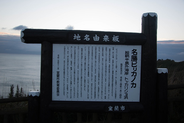 20150920-樽前山-0034.jpg