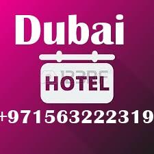 HOTEL FOR SALE IN DUBAI