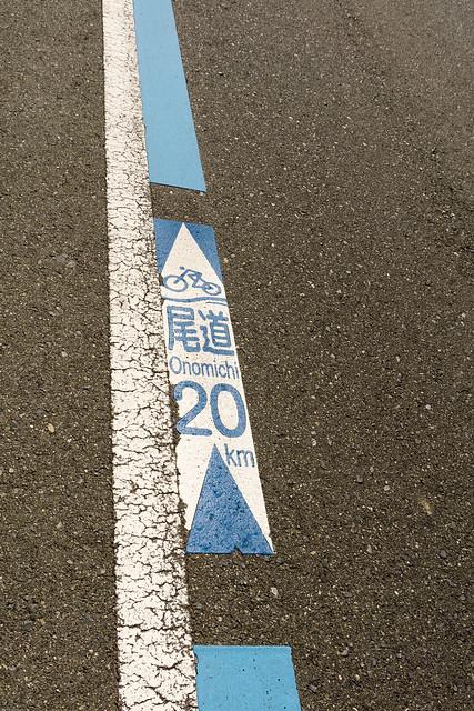 Onomichi 20 km