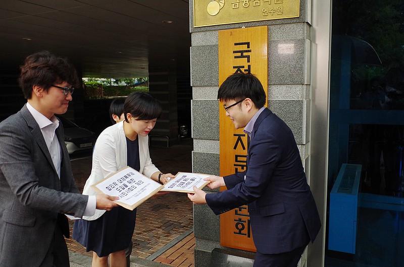 20170707_대체복무제도입의견서제출 기자회견