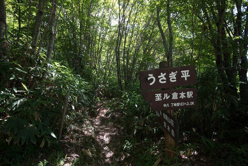20150809-空木岳-0983.jpg