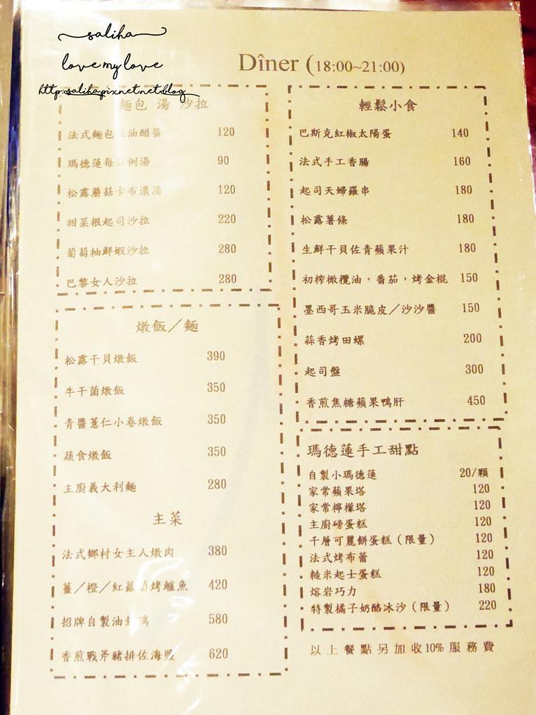 台北公館站瑪德蓮書店咖啡cafe madeleine菜單價位 (2)