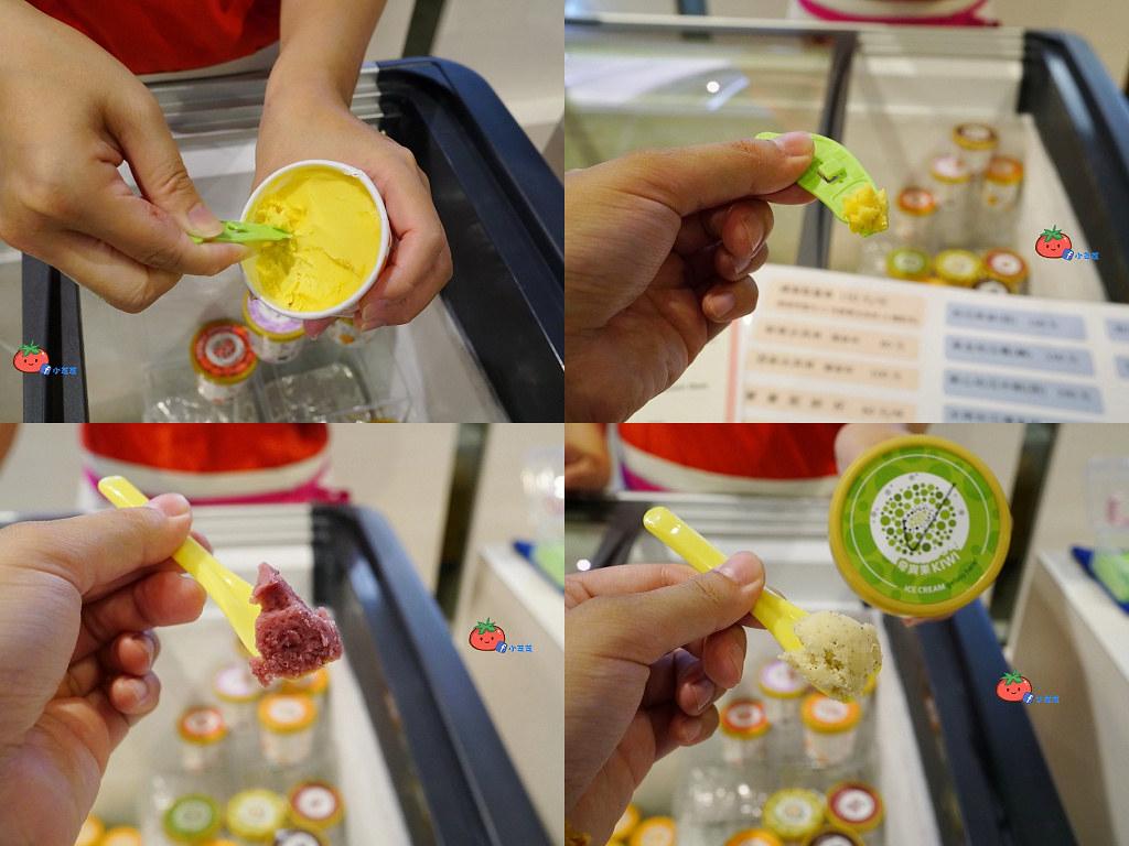 松菸水果冰淇淋 繽菓市