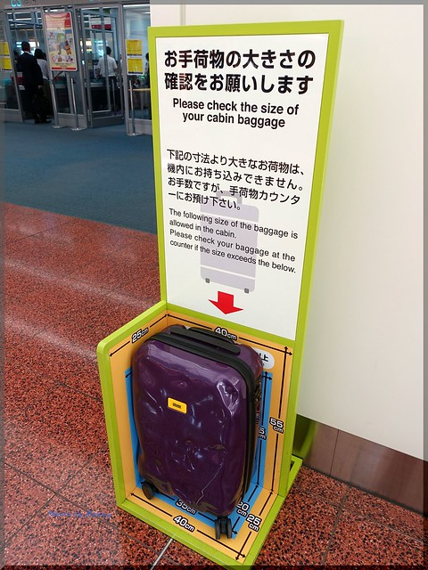 Photo:2017-06-08_T@ka.'s Life Log Book_CRASH BAGGAGEは押しながらも走れる!【モニター】_01 By:logtaka