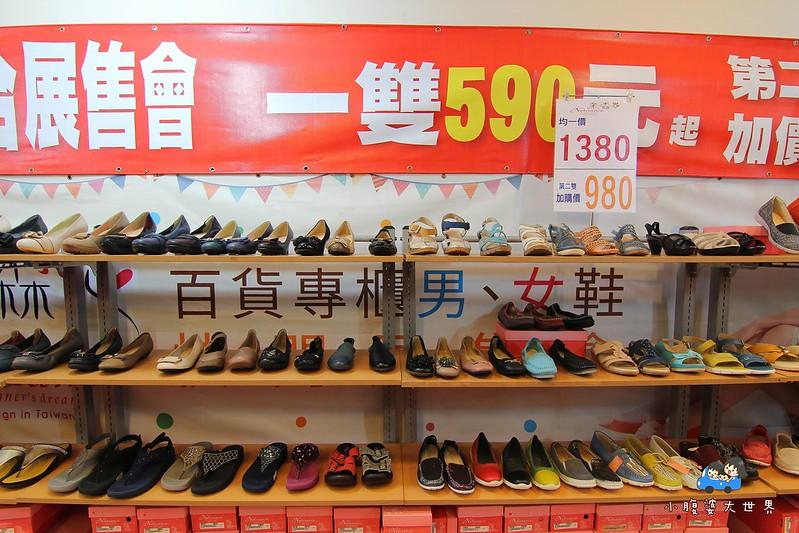 台北特賣愷 021
