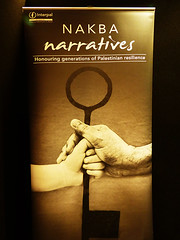 Nakba Narratives