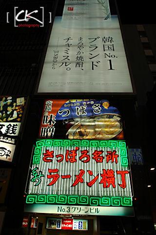 Japan_0919
