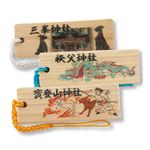 秩父三社デザイン木札ストラップ
