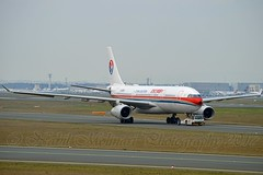 China Eastern Airlines B-5938 Airbus A330-243 cn/1479 @ EDDF / FRA 02-04-2017