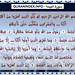 Browse, Read, Listen, Download and Share #Surah Al-Bayyina [98] @ http://Quranindex.info/surah/al-bayyina  #Quran #Islam