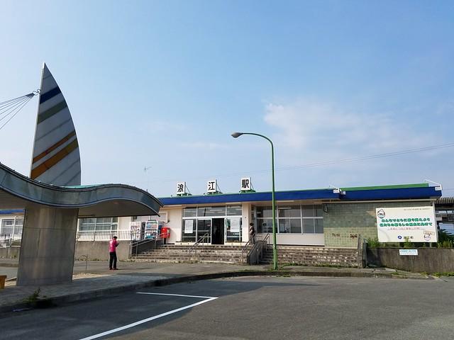 福島県浪江町で災害ボランティア(援人 2017年 0623便)
