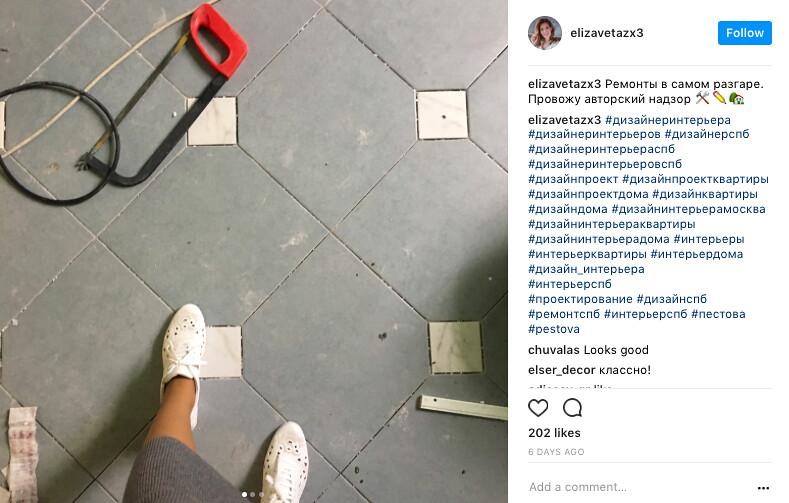 Елизавета Пестова, топ-10 инстаграмм дизайнеров интерьера Россия, Москва, Петербург
