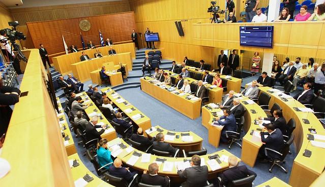 ΠτΒ – Παραλαβή Φακέλου της Κύπρου //House President – Cyprus File