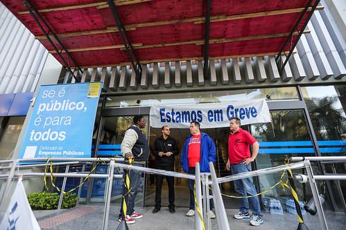 Bancários e financiários na greve geral