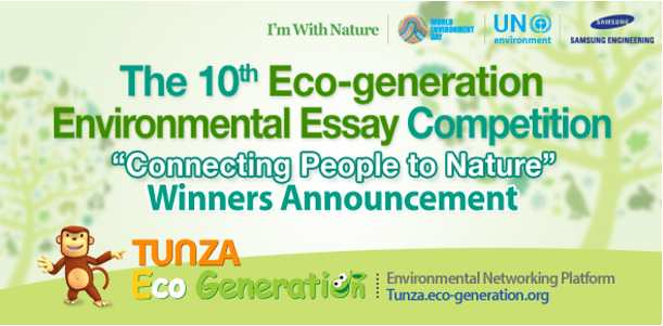 10th Eco-generation Environmental Essay Competition 2017