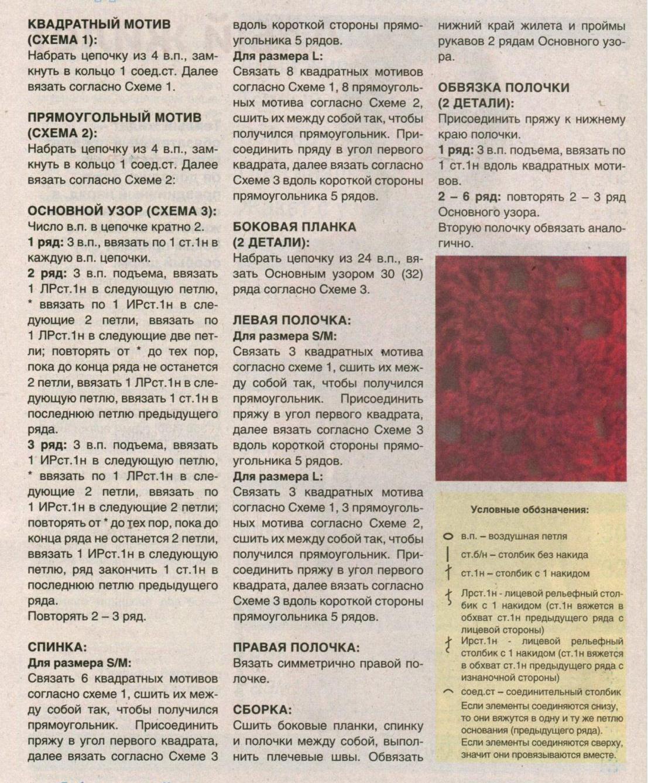 1120_l-v-krucok9-14_03 (3)