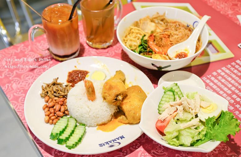勤美草悟道美食MAMAK檔馬來西亞異國料理17