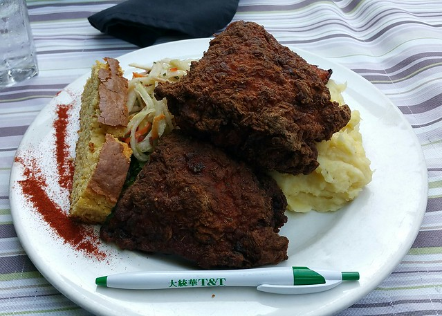 2017-Jul-13 - Southern Fried Chicken