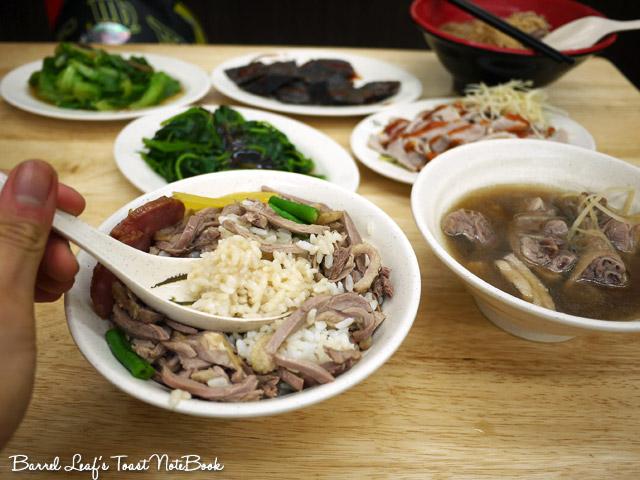 zhong-dian-zhan-duck-rice (21)