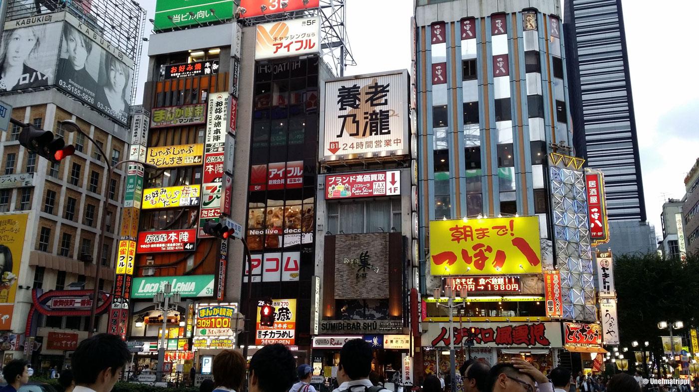 20140905-Unelmatrippi-Shinjuku-20140903_174441