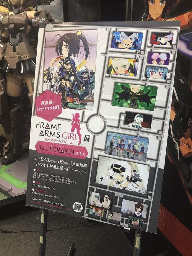 FAG- FULLSCRATCH-2017_14
