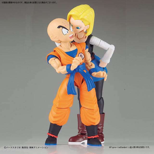 最強的地球人!!Figure-rise Standard 七龍珠 Z【克林】ドラゴンボールZ クリリン