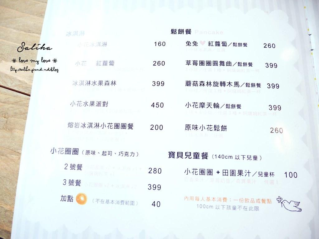 台中市西區餐廳下午茶推薦PUGU 田園雜貨菜單價位 (1)