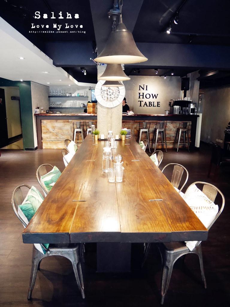台北松山區八德路餐廳推薦NI HOW TABLE 你好餐桌 (5)
