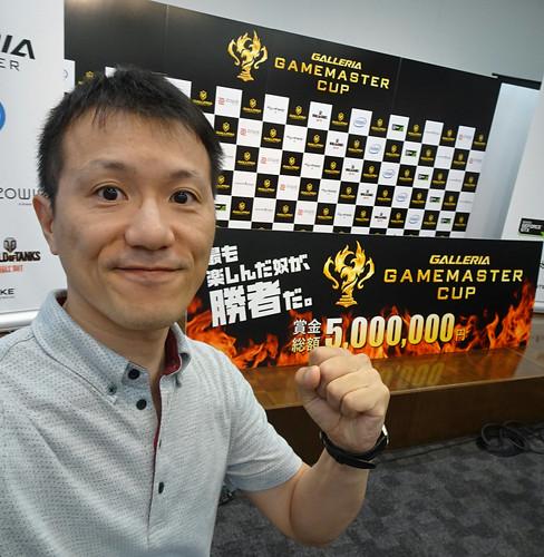 eスポーツ大会日本