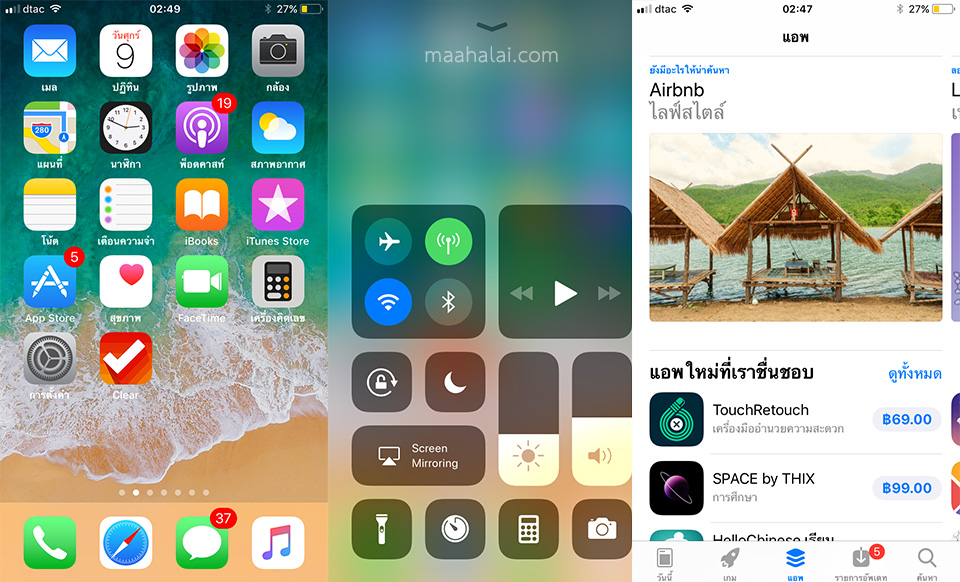 iOS-11-Preview