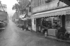 Raining in China