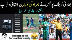 Fakhar Zaman OUT on no ball against BUMRAH indian Don't cross the line Jaipur traffic police new ads