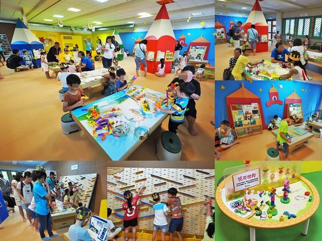 2017 童玩節 門票 介紹 宜蘭 國際童玩藝術節 176