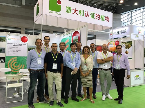 INTERPOMA CHINA 2017