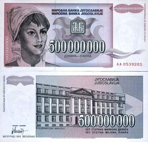 500 000 000 Dinárov Juhoslávia 1993, P125