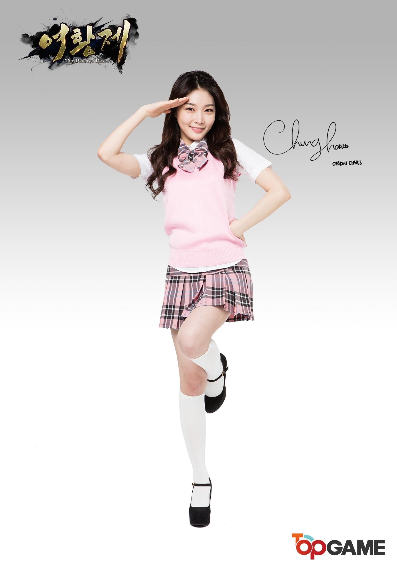 chungha001i