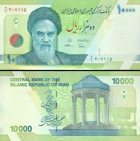 10 000 Rialov Irán 2017, P158
