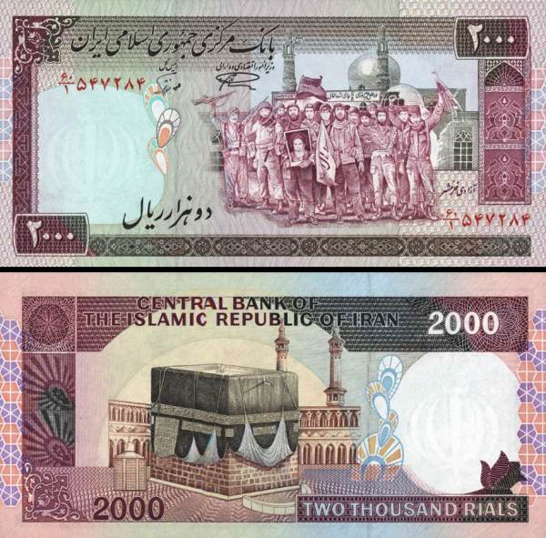 2000 Rialov Irán 1986, P141