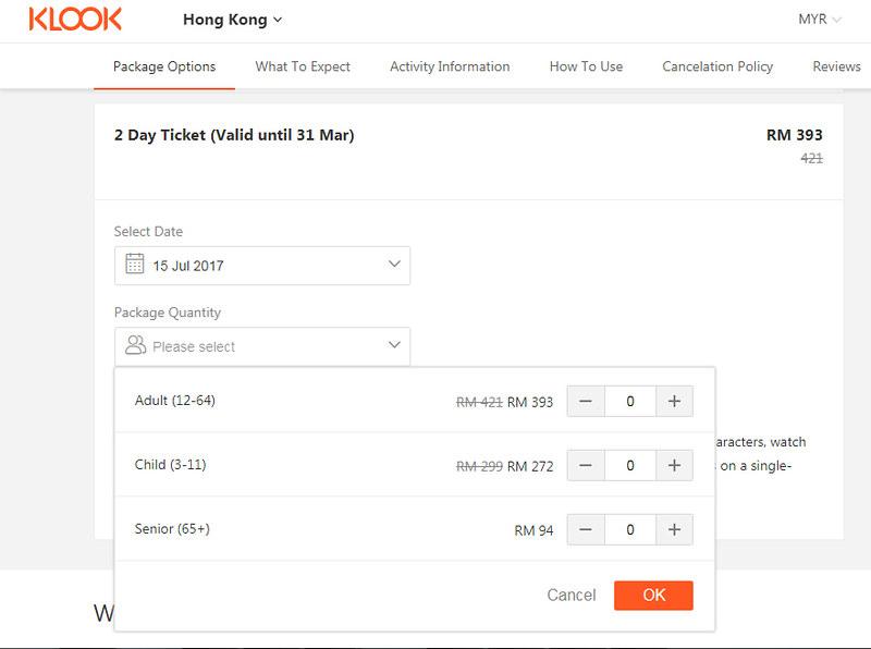 Klook HK disneyland 2day ticket