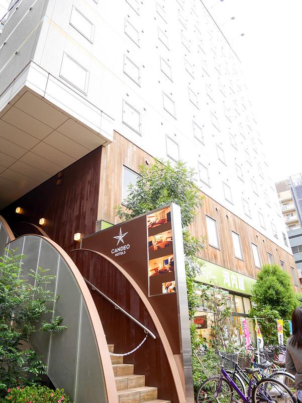 2017.05東京上野公園閃耀飯店